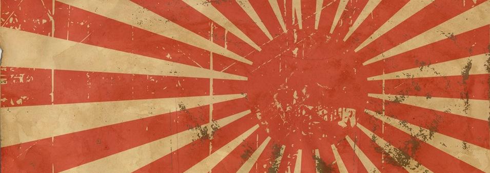 Japanese distribution: Zero Dimensional Records